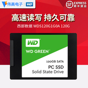 The SF WD/ WD WDS120G1G0A 120G SSD notebook desktop SSD