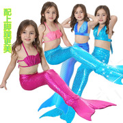 Children, mermaids, swimsuits, dresses, girls, princesses, fish, webbed tails, swimming suits, girls, beaches, spas, bikinis