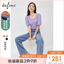 Evely T-shirt 2020 new summer thin and slim fragrance half sleeve bubble sleeve hollowed out blouse for women