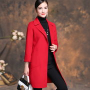 Double coat female long 2017 new high-end han edition cloth coat coat of abb cloth with soft nap of cultivate one's morality