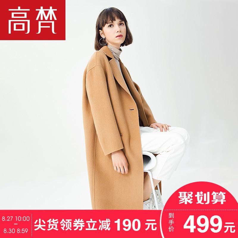 高梵2018秋冬裝新款雙面呢羊毛大衣女毛呢外套中長款修身時尚外套