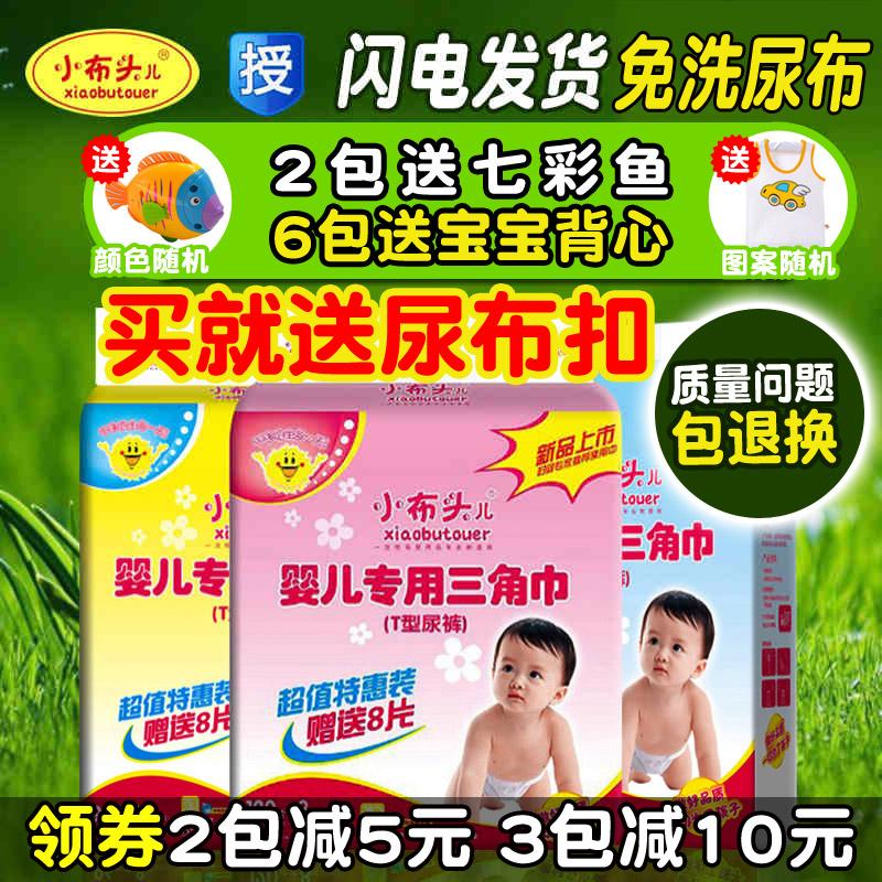 Купить Пеленки в Китае, в интернет магазине таобао на русском языке