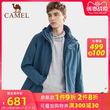 Camel outdoor stormsuit men's and women's down jacket inner sleeve three in one detachable two-piece thickened autumn and winter ski suit