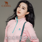 Selling 90 thousand camel outdoor fleece fleece cardigan and semi thick winter warm clothes