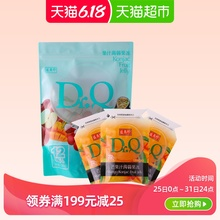 Taiwan imports shengxiangzhen dr.q mango juice konjaku jelly 228g / bag net red snacks including 22% juice