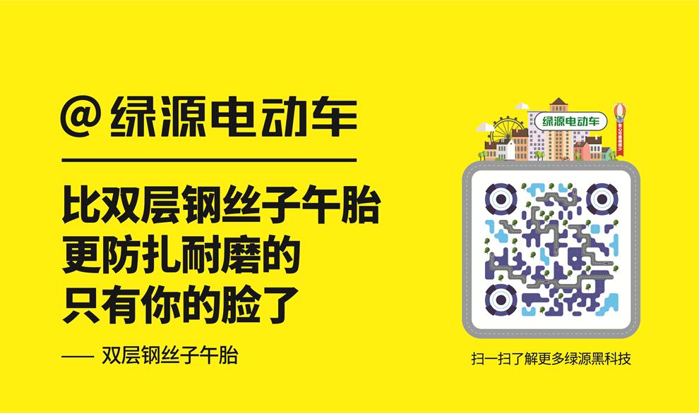 Купить Мотоцикл лицензии в Китае, в интернет магазине таобао на русском языке