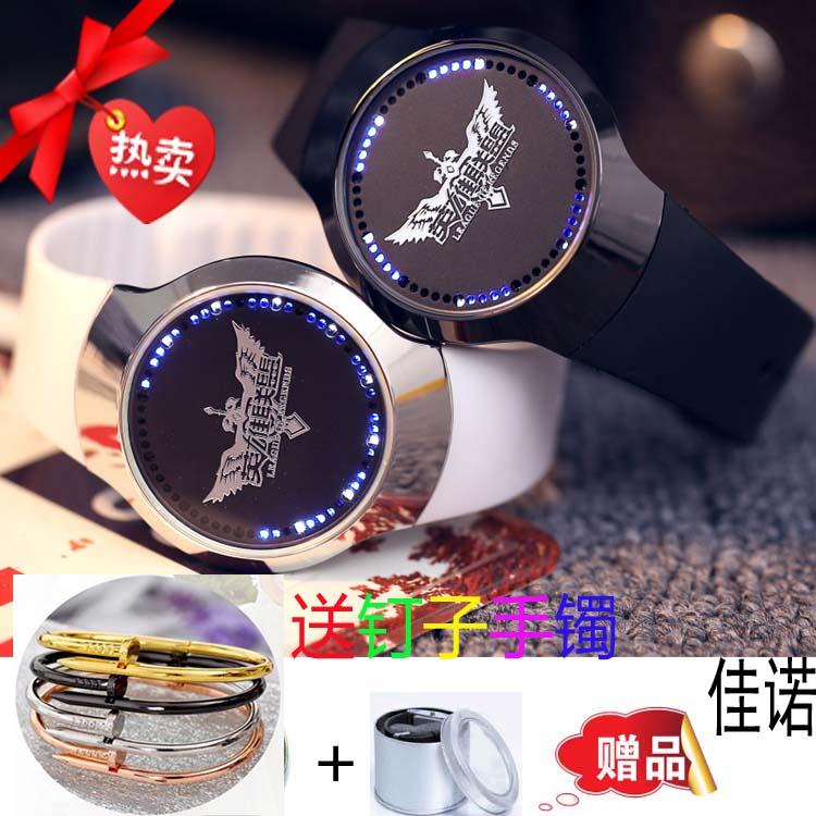 包邮促销创意时尚LED简约智能触摸屏手表电子表动漫英雄联盟