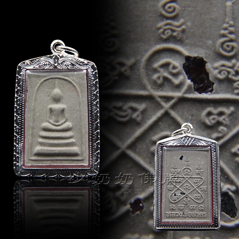 Купить Товары из разных стран в Китае, в интернет магазине таобао на русском языке
