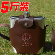 Portable stainless steel flask filled with 5 pounds of general packet 88oz thick flat kettle CCCP outdoor 2.5 kg bag mail