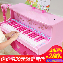 Multi-function keyboard for children beginners can play baby piano toy girl 3-6-12 years old entry