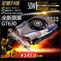 new public version of GT630 GD5 computer graphics card pci-e HDMI high-definition large-scale 3D computer games