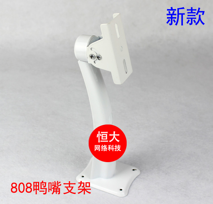Special thickening duckbill support, 808 bracket, monitoring support, camera support, monitor outdoor support
