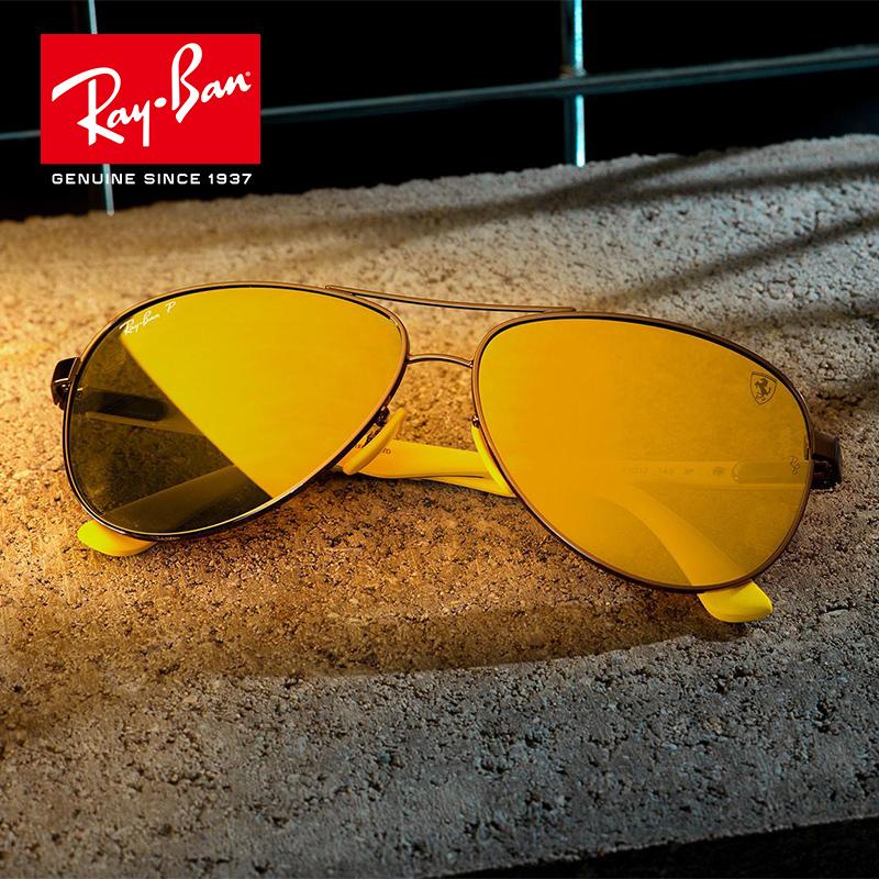 Купить Поляризованные солнцезащитные очки в Китае, в интернет магазине таобао на русском языке