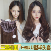 Female wig long hair big wavy hair long straight hair wig headgear U type half piece seamless contact receiving replacement