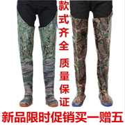 Siamese pants half water fishing shoes for men and women boots high long barreled boots fishing water shoes paddy planting Knee Boots