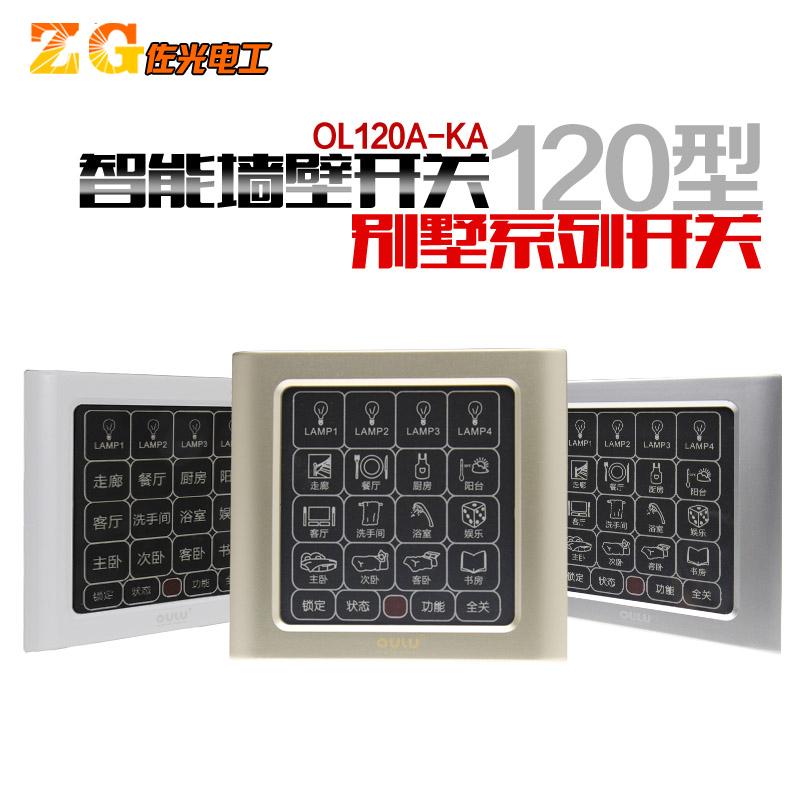 Купить из Китая Автоматические выключатели через интернет магазин internetvitrina.ru - посредник таобао на русском языке