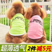 Dog clothes summer thin breathable summer T-shirt small dog pet Pomeranian spring summer Teddy Bichon vest