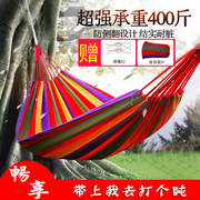 Every day special outdoor camping, camping, single hammock, color canvas, swing, beach, outdoor products, field