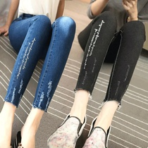 In spring and summer the new 2017 embroidery jeans high waist ladies pants nine feet ladies  pants tidal stretch skinny jeans