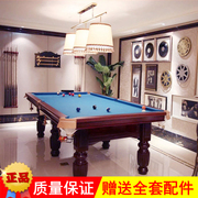 Billiard table standard adult household training high-end billiard table case eight 8 Black American table tennis table in
