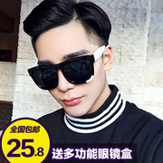 2017 new couple glasses sunglasses men trendsetter personality frame Drive South Korea square square Sunglasses tide