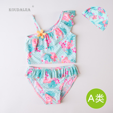 Baby Swimsuit Bikini Girls Swimwear 2-4 3 Korean Child Girl Baby Split Child Swimsuit