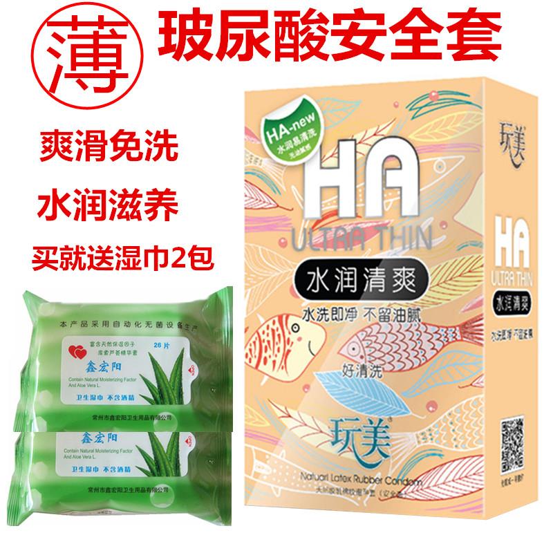 Купить Презервативы в Китае, в интернет магазине таобао на русском языке