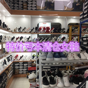 Fault code processing's special offer loss clearance price of cabbage autumn shoes slip-on white shoes