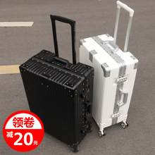 Right angle pull rod box universal wheel 24 suitcase 20 aluminum frame boarding box 29 inch luggage Korean version leather box