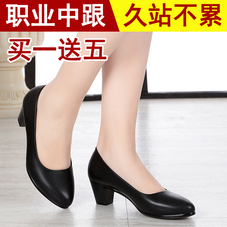 Work shoes, women, black leather, heel shoes, professional OL stewardess, etiquette, shallow round head waterproof desk, office shoes
