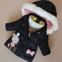 Girls coat cotton baby girls winter coat children wear new 2016 thick warm jacket in the long 1-5