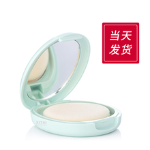 Japanese Shiseido makes my honey powder oil control, oil absorption, refreshing moisturizing, transparent sunscreen, cosmetics, and Western Taiwan.