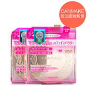 The Japanese CANMAKE stretch cotton candy makeup oil honey powder Concealer powder acne blemish.