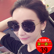2017 new sunglasses, women's round face, large frame sunglasses, ladies fashion polarizer, long face, star drive glasses