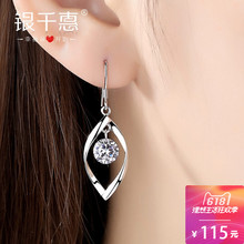 Sterling Silver Earrings, long ears, long hair, temperament, day, South Korea, simple and versatile ear accessories, pendant, sexy silver ornaments.