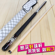 Super straight cue head rod Black 8 cue 9-Ball big Chinese snooker billiard rod black eight ram rod