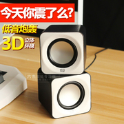 The dazzling D100 computer mini stereo subwoofer laptop portable mobile phone USB desktop speakers