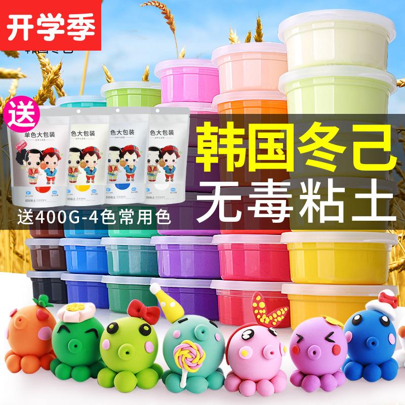 Купить из Китая Цветные картинки / Поделки через интернет магазин internetvitrina.ru - посредник таобао на русском языке