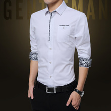A man working dress middle-aged men's shirts and long sleeved shirt collocation suits sunscreen summer dress pants