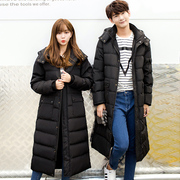 Winter Korean couple very long Maxi feather padded jacket male hooded cotton coat thick leisure tide