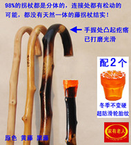 Rattan cane wood walking sticks canes natural quality one cane walking stick for the elderly as a whole the bold mountain hikers walking stick