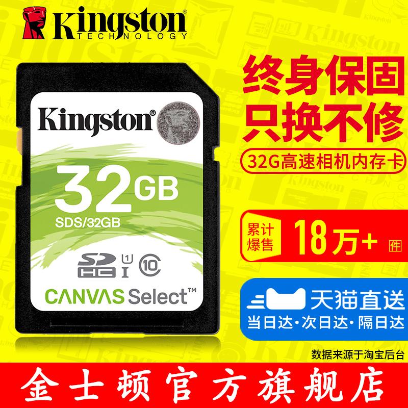 Купить SD карты в Китае, в интернет магазине таобао на русском языке
