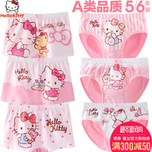 Hello Kitty Childrens Underwear Pure Cotton Girls Shorts Baby Child Girl Triangle Boxer Leggings