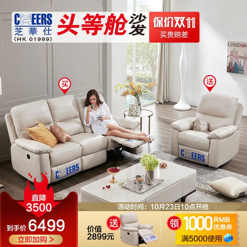 Купить Мебель для дома  в Китае, в интернет магазине таобао на русском языке