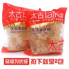 太古优级黄冰糖454g*2袋装冰糖适合煲汤红烧肉白醋柠檬酵素原料