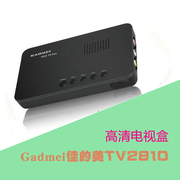 Gadmei/ Gadmei TV2810 HD TV box AV converter VGA LCD monitor TV