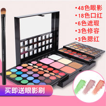 Yue Yee spend 78 color push-pull makeup eyeshadow/makeup tray makeup concealer lip gloss makeup