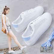 Tuo 2017 summer autumn Crocs all-match white shoe female student flat white shoes casual shoes.