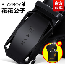 Playboy belt men's leather belt automatic buckle leather belt youth Business Fashion Trends Korean Leisure