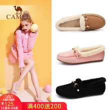The camel shoes 2017 autumn and winter leisure shoes. A flat with Doug lazy Dan Xiezi